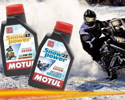 Масло для снегоходов Motul